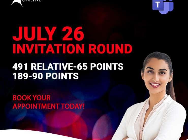 July 26 Invitation Round